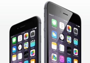 Samsung fabricará los chips de la próxima generación del iPhone