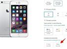 Apple comienza a vender el iPhone 6 y 6 Plus libre de operador en Estados Unidos