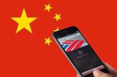 Tim Cook se siente muy optimista respecto al lanzamiento de Apple Pay en China