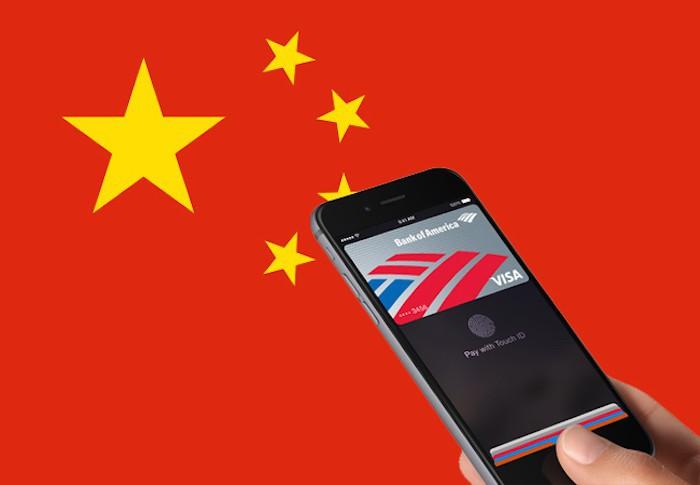 China es el nuevo gran objetivo para Apple Pay