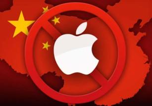 Apple ya no figura en la lista de compras gubernamentales de China