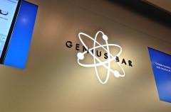 El histórico logotipo de Genius Bar está siendo eliminado de las Apple Store