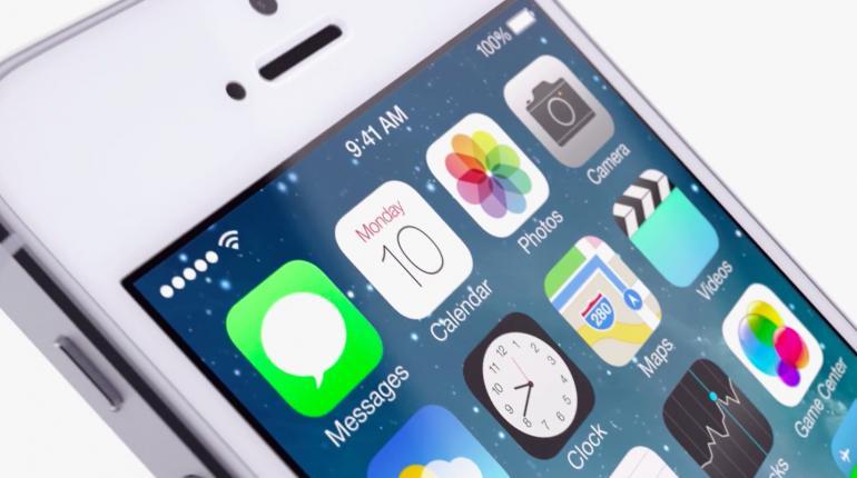 Aparece un nuevo malware en iOS que afecta a dispositivos sin Jailbreak