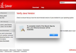 Oracle incluye ahora el adware Ask.com en su última versión de Java para Mac