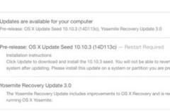 La quinta Beta de OS X 10.10.3 ya está disponible en todos los canales de prueba