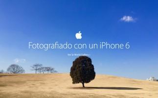 La Pamplona más desconocida, ejemplo de lo que se puede fotografiar con el iPhone 6