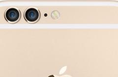 Apple compra la empresa de tecnología para cámaras fotográficas LinX Imaging