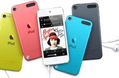 El iPod Touch por fin será actualizado a finales de año