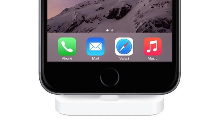 Apple estaría dando pistas sobre futuros dispositivos iOS