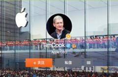 Apple sigue volcada en el mercado chino y Tim Cook abre una cuenta en Weibo