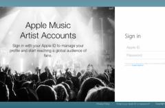 Se busca un productor musical para encargarse del contenido de Apple Music y Beats 1