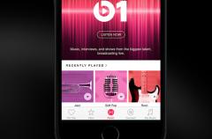 Apple sigue sin aclarar el pago de  los royalties durante el período de prueba de Apple Music