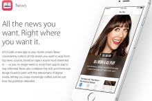 Eddie Cue habla sobre Apple Noticias, pero se le escapan varias obviedades