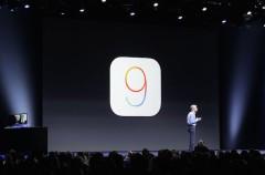 iOS 9 para iPad permite almacenar más apps en cada carpeta