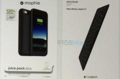 Apple se ofrece a diseñar el envoltorio de los accesorios de terceros que se vendan en sus tiendas físicas