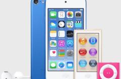 Los nuevos iPod podrían llegar el próximo 14 de Julio