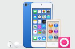 Larga vida al iPod! iTunes 12.2 indica una posible renovación en la línea de productos