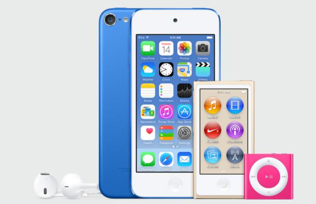 iPod_nuevos_colores