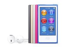 El iPod nano (y shuffle) no es compatible con Apple Music para evitar la piratería