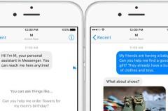 """Facebook estrena """"M"""", el nuevo rival de Siri"""