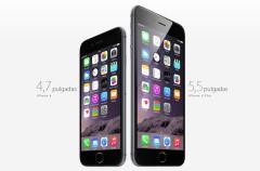 El iPhone 6s Plus podría tener una pega: la batería
