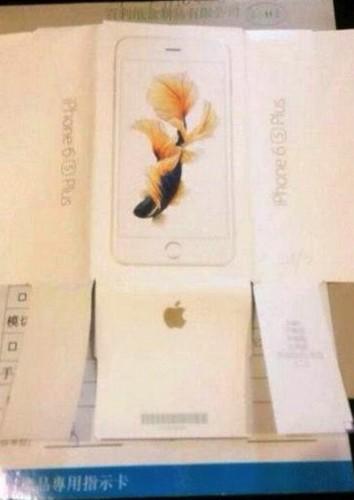 Este es el original envoltorio del iPhone 6S Plus ¿En serio?