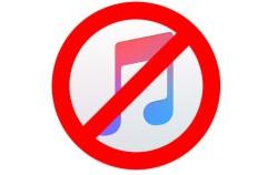 Reino Unido declara iTunes ilegal