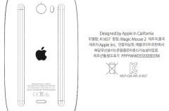 Aparece en la FCC documentación de un nuevo teclado y un nuevo ratón de Apple