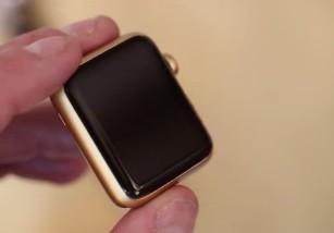 Apple podría presentar un Apple Watch dorado más asequible este próximo miércoles