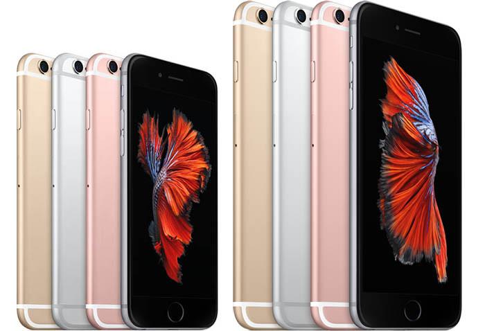 iphone6s reserva
