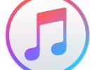 OS X 10.11.4 llegará con la interfaz de iTunes «mejorada»