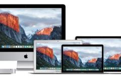 Apple ganaría cuota de mercado en ordenadores, pero vendería menos Macs