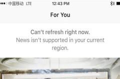 Apple News bloquea el contenido nada más entrar en territorio chino