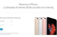 Ya se puede reservar el iPhone 6s y iPhone 6s Plus en la Apple Store online