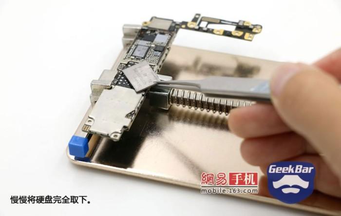 UpgradeChina
