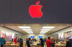 El logo de las Apple Store se vuelve rojo en el Día Mundial contra el SIDA