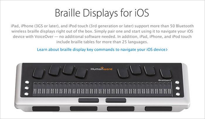 Barille-Displais-iOS