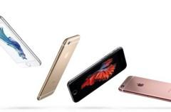 Apple podría estar trabajando en 5 modelos distintos de iPhone 7