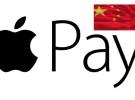 Apple Pay llegará a China esta misma semana y podría anunciarse antes del verano su lanzamiento en Francia