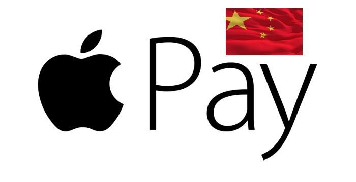 ApplePayChina