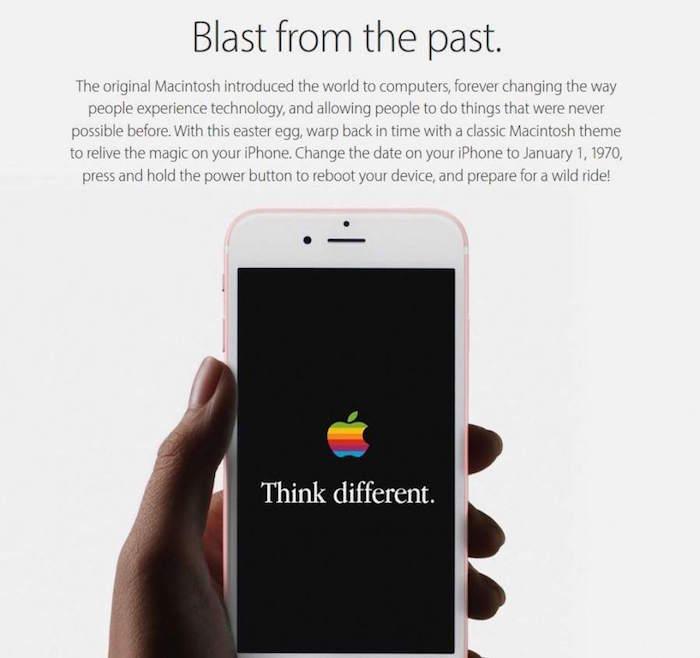 iPhone-Blast