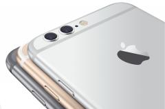 Apple prueba la cámara doble para la próxima generación del iPhone