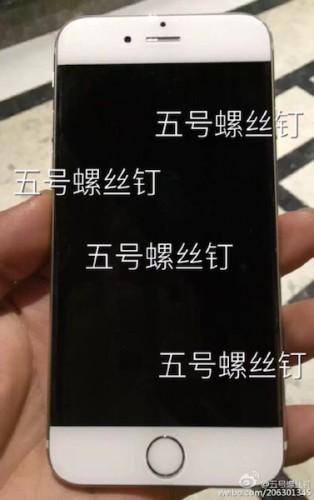 WeiboiPhone