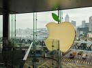 Apple explica la relación entre iMessages y las energías renovables en su último spot publicitario