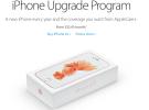 Apple extiende su programa de actualización del iPhone a la tienda online