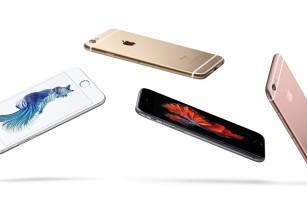 El iPhone 7 podría tener 32GB de capacidad de almacenamiento de base