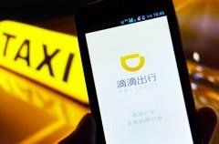 Apple invierte mil millones de dólares en el Uber chino