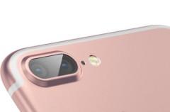 Una filtración revela lo que ya esperábamos, si quieres un iPhone 7 Pro tendrás que pagar un extra