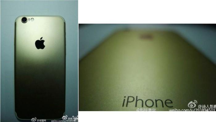 iPhone7Laser