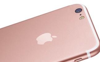 Olvídate del iPhone 7, un nuevo rumor asegura que este año lo que tendremos será el iPhone 6SE